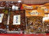 焼生姜の佃煮