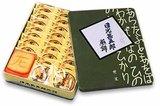 甚五郎煎餅(バターレフト)