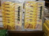 甚五郎煎餅(袋入)